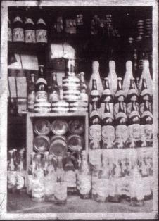 old shop2.jpg