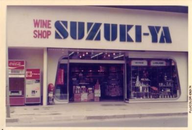 old shop4.jpg