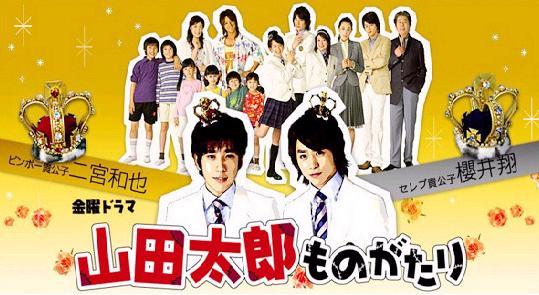 現在 山田太郎ものがたり 子役 吉川愛の子役時代の出演ドラマは?一時引退していた理由も知りたい