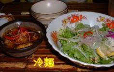 アジアン 冷麺