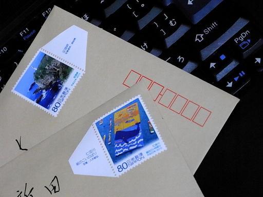 切手貼り方1.jpg