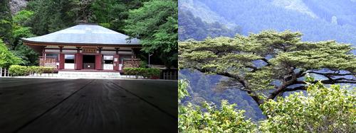 鳳来寺山09.jpg