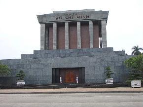 ホーチミン廊