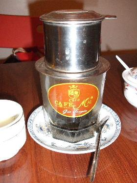 へトナムコーヒー
