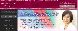トップページデザイン(小).jpg
