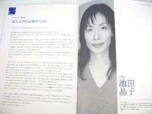 Images of SMクラブ下克上殺人事...
