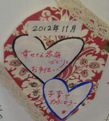 IMG_0134_2.JPG