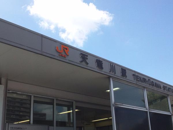 天竜川~.JPG