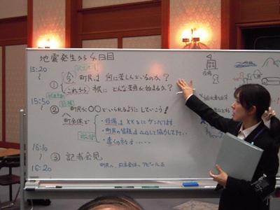 トップフォーラム(演習1).JPG