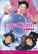LoveStorm
