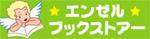 abc.banner.jpg