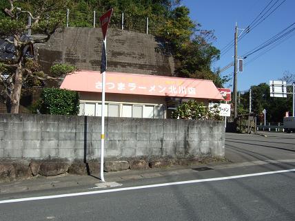 R10サツマラーメン林道入口.jpg