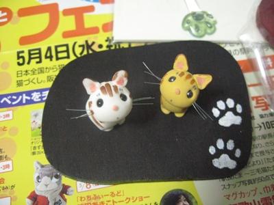 猫フェス 購入品1