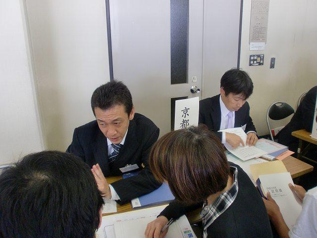 京都学園高校♪.jpg