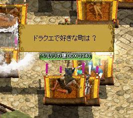RedStone 09.11.19[07]1.jpg