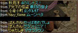 RedStone 09.11.19[07].jpg