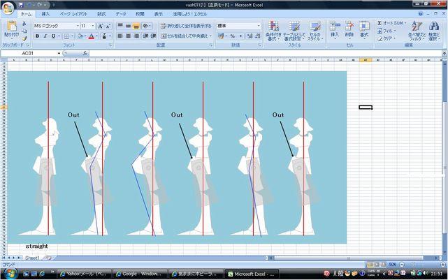 Standing Position.jpg