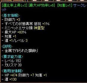 2009-05-08 19:48:23