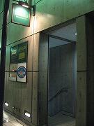 銀座サンボア.jpg