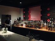 Bar Rosebank