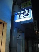 Charlie Brown