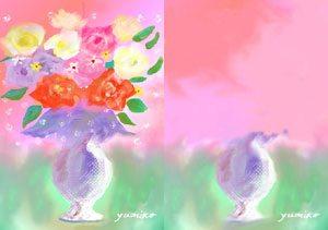 水彩6で花瓶