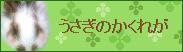 2005-08-19 15:16:17