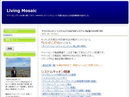ヤマハリビングテックtetsu@YLTさんのブログ