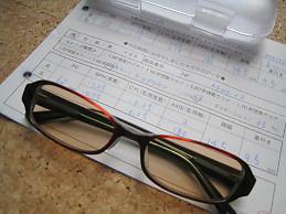 度付きサングラス