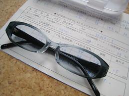 度付きサングラス2