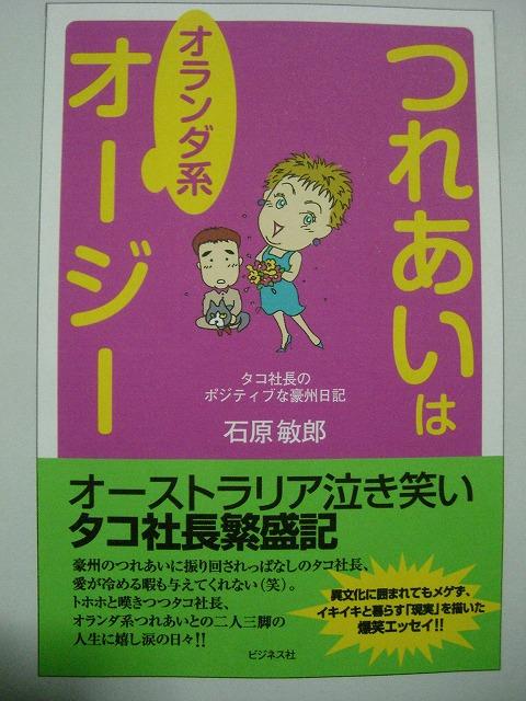 らくてんCIMG6656.jpg