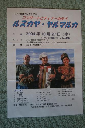 70-01