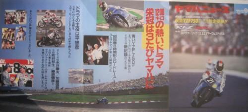 画像 336_kiritori.jpg