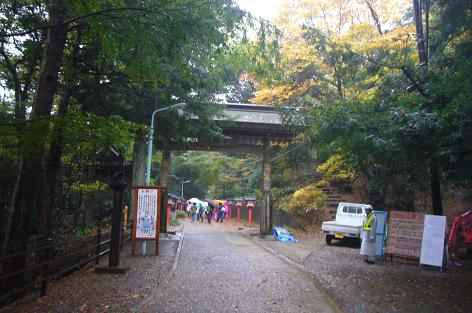 高尾山山道