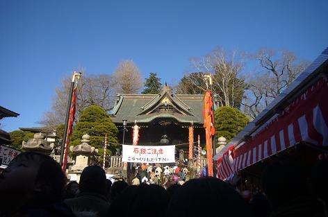 成田山2009の2