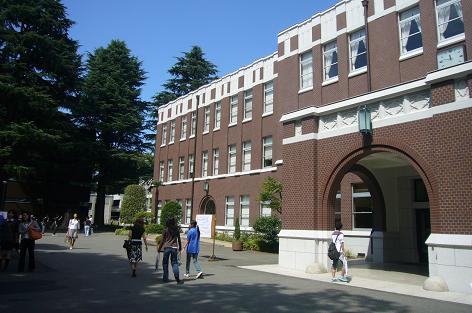 成蹊大学本館