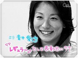 m09_04.jpg