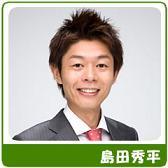 38shimada.jpg