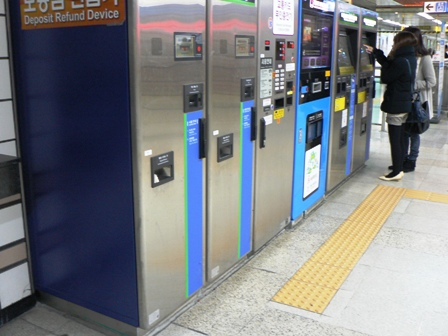 地下鉄発券機.JPG