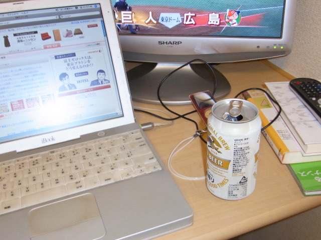 ビールな週末