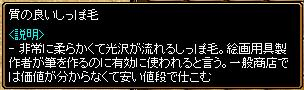 しっぽ.JPG