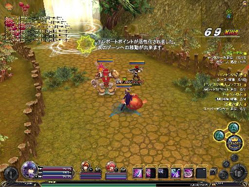 2010-1-27 22_50_59.jpg
