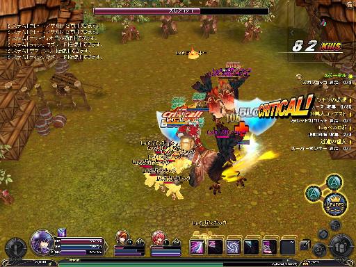 2010-1-27 22_52_3.jpg