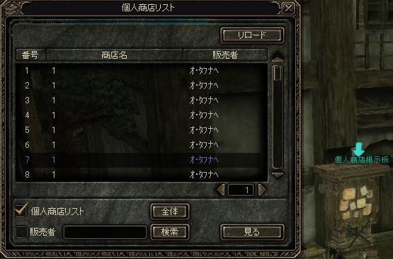 オ・タフナヘ.JPG