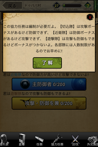 IMG_1945.PNG