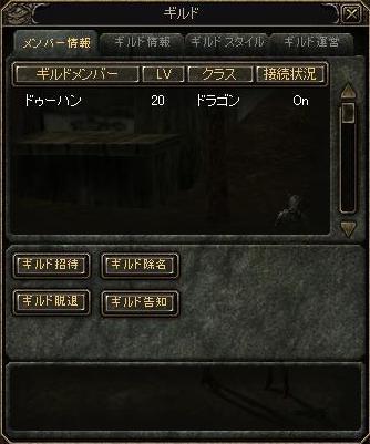 ギルド1.JPG