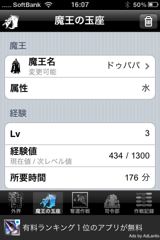 IMG_1984.PNG