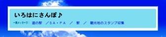 336×76/Yahoo!.jpg