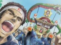 ヒトデ記念祭