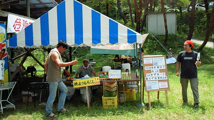和知野フェス2010-2